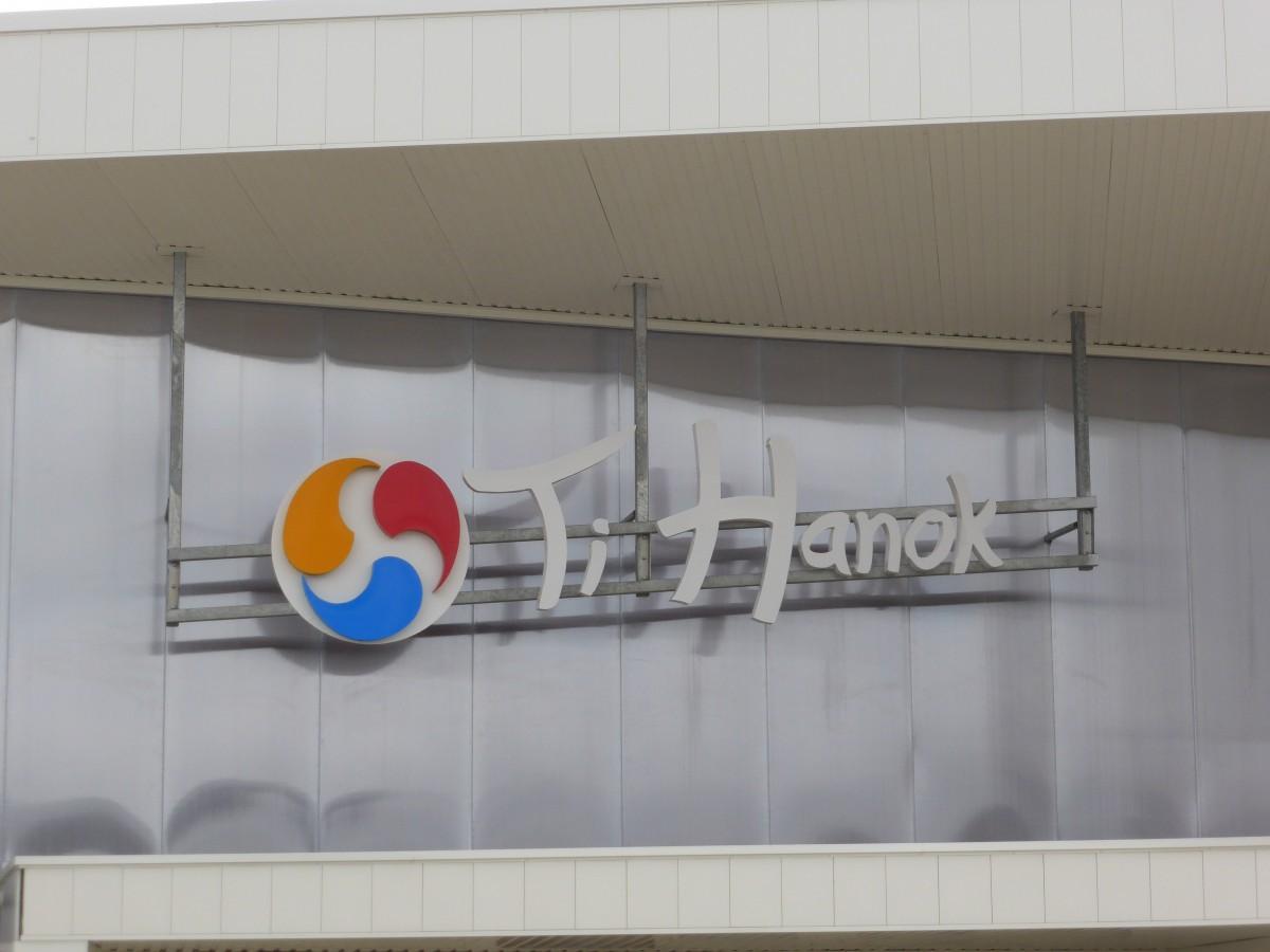 ty-hanok1